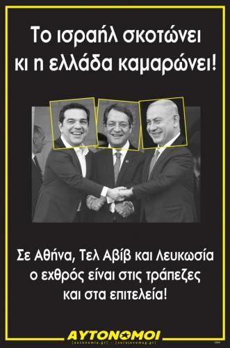 αφίσα [αυτόνομοι] - μάιος 2018